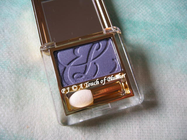 Estee Lauder Spring 2011 Makeup Pure Color EyeShadow Untamed Violet 2