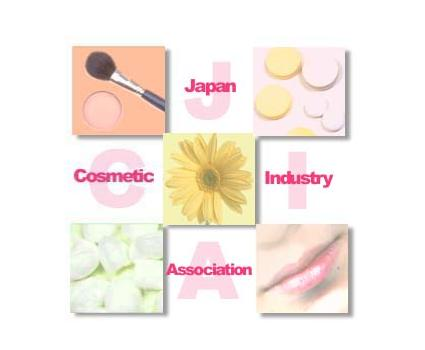 Japan Cosmetic Industry Association 1