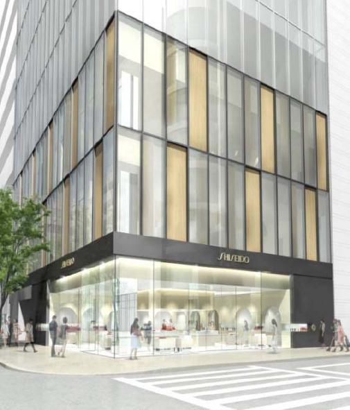 Shiseido The Ginza Opens In May