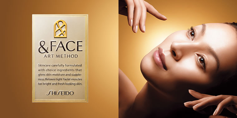 Shiseido And Face 1