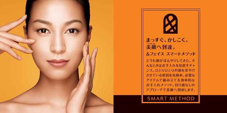 Shiseido And Face 3