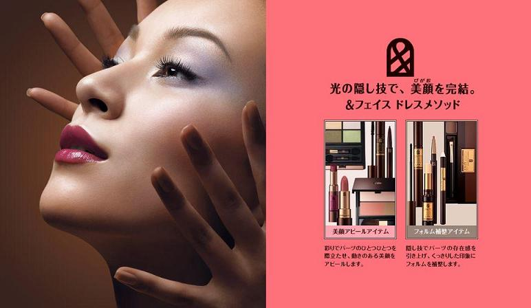 Shiseido And Face 4