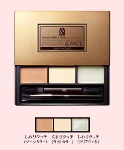 Shiseido And Face 9