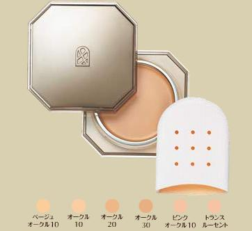 Shiseido And Face 91