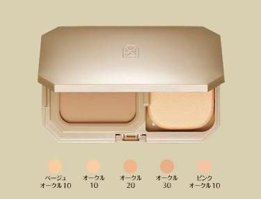 Shiseido And Face 92