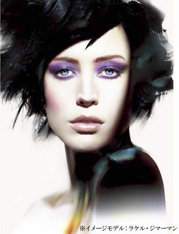 Shiseido Fall 2011 Makeup 2