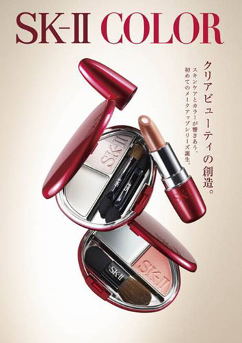 SK-II Color Fall 2011 Makeup 1
