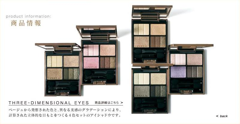 Kanebo Lunasol Fall 2011 Makeup Top 10 1