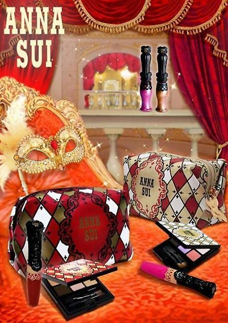 Anna Sui Holiday 2011 Makeup Bodycare 1