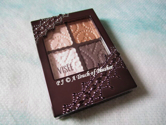 Kose Visee Glam Glow Eyes BR-3 Fall 2011 Makeup 1