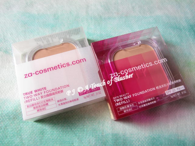 Shiseido ZA Skin Beauty True White Plus Two-Way Foundation 1