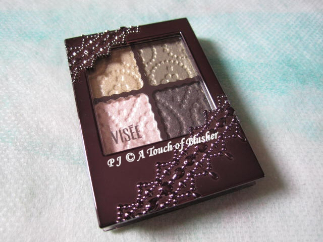 Kose Visee Glam Glow Eyes GR-4 Fall 2011 Makeup 1