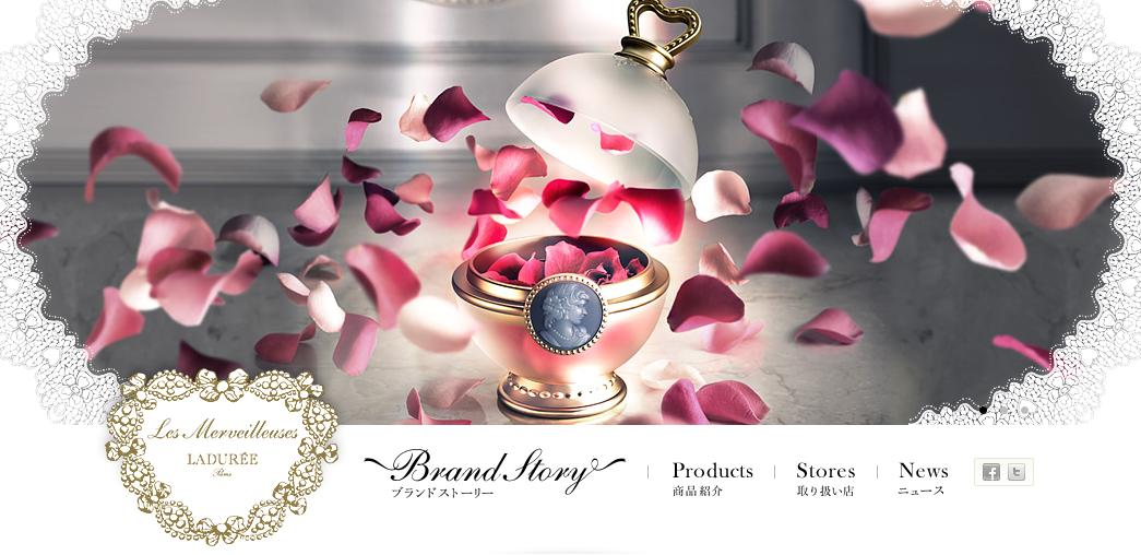Les Merveilleuses de Laduree Spring Summer 2012 Makeup Website 1