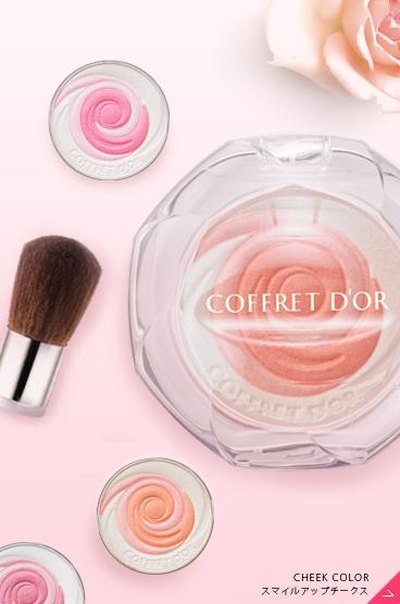 Kanebo Coffret d'Or Spring 2012 Makeup Top 10 1