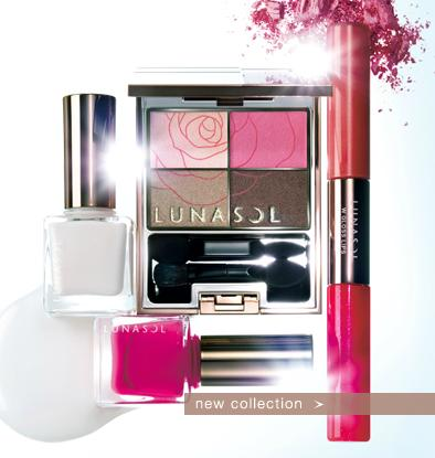 Kanebo Lunasol Summer 2012 Makeup Top 10 1