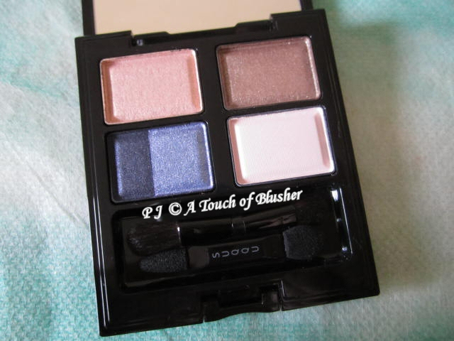 SUQQU Blend Color Eyeshadow 12 Konruri Summer 2012 Makeup 1