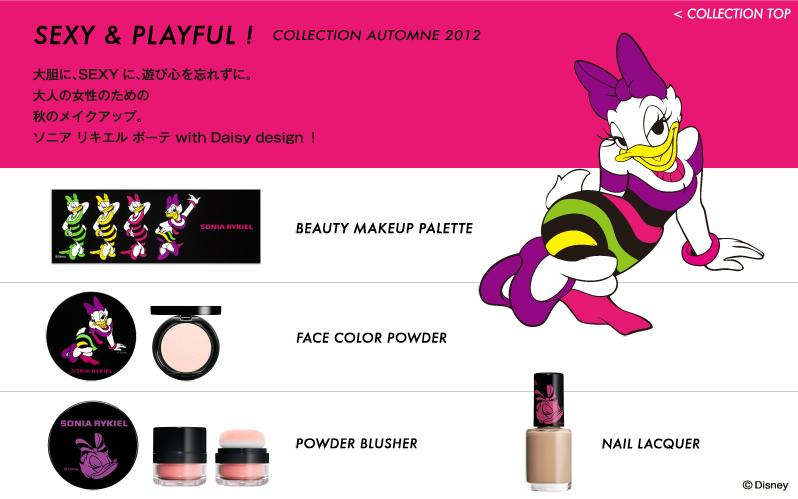 Sonia Rykiel Disney Daisy Duck Fall 2012 Makeup 92