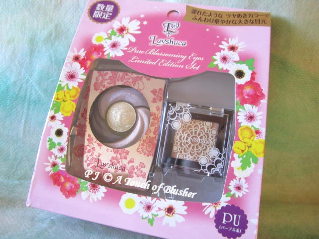 Kanebo Lavshuca Pure Blossoming Eyes Limited Edition Set 02 PU Summer 2012 Makeup 1