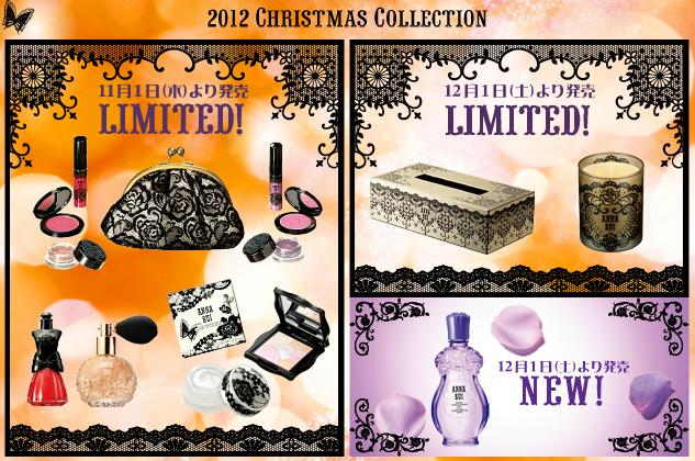 Anna Sui Holiday 2012 Makeup Top 10 2