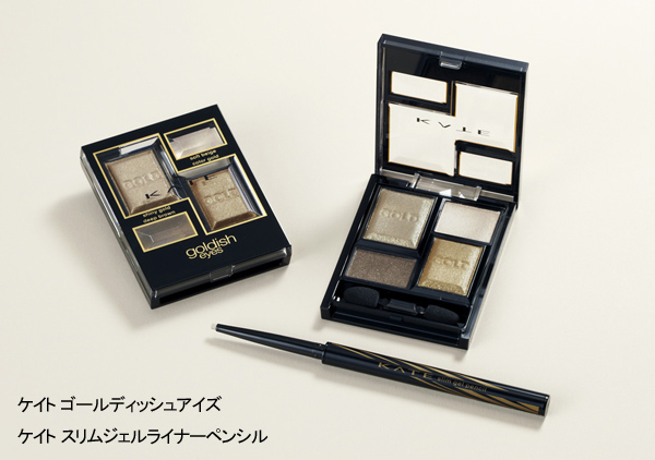 Kanebo Kate Summer 2013 Makeup 1