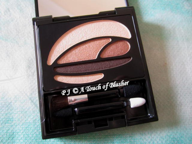 Kao Sofina Aube Couture Designing Impression Eyes 552 Brown Fall 2011 Makeup 1
