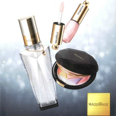 Shiseido Maquillage Holiday 2013 Makeup 1