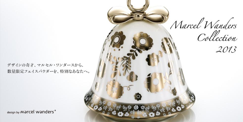 Kose Cosme Decorte Marcel Wanders Holiday 2013 Makeup 1