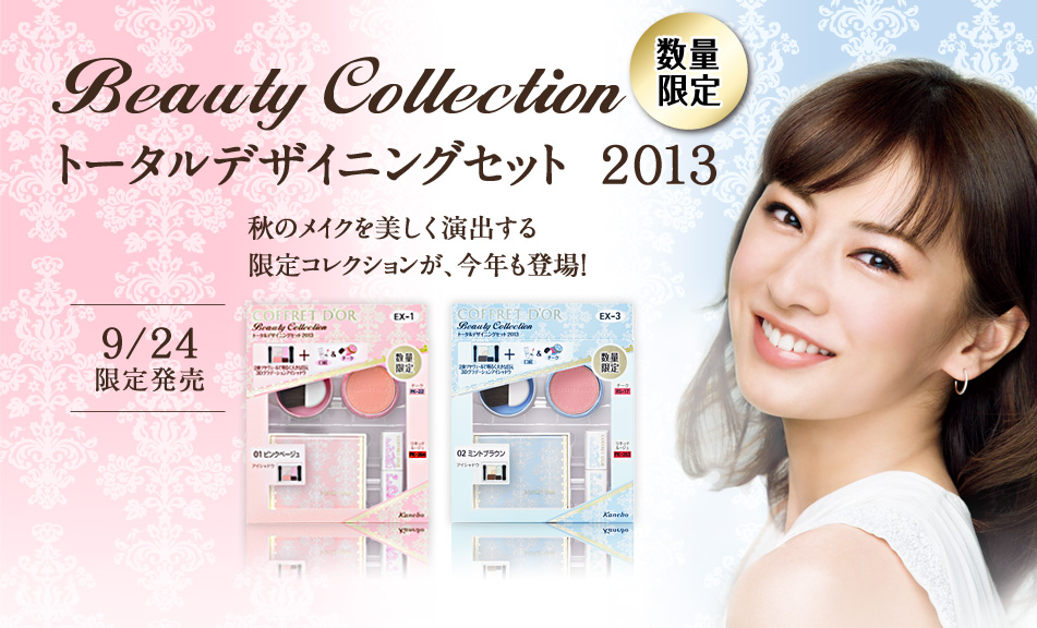 Kanebo Coffret d'Or Fall 2013 Makeup 1
