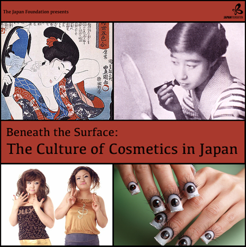 Beneath the Surface The Culture of Cosmetics in Japan The Japan Foundation 2013 1