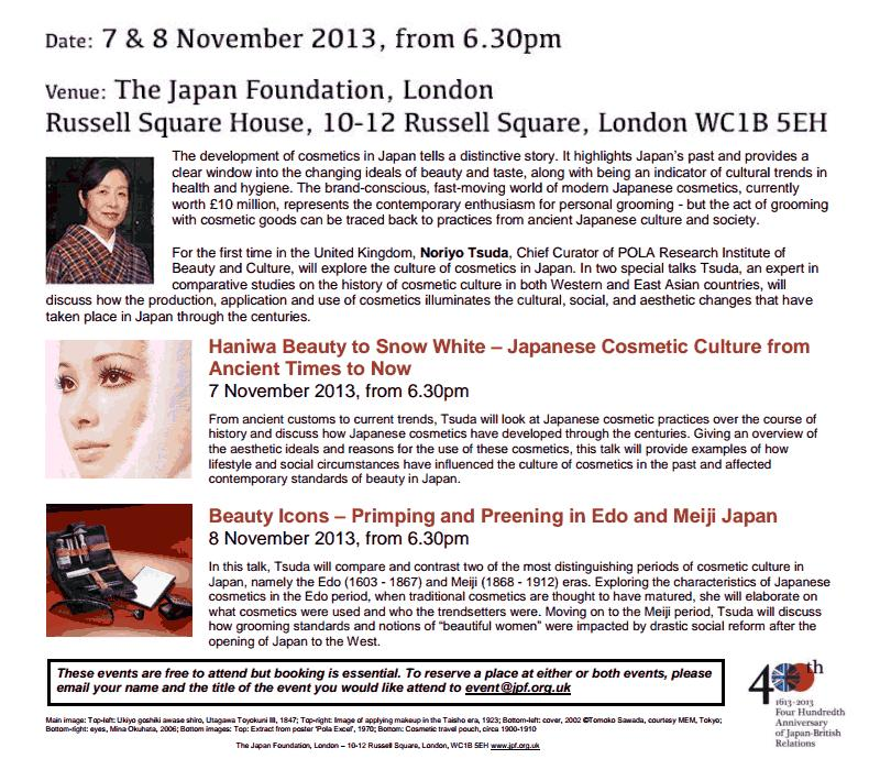 Beneath the Surface The Culture of Cosmetics in Japan The Japan Foundation 2013 2