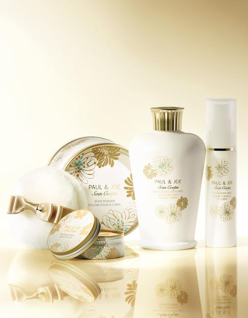 Paul and Joe Holiday 2013 Bodycare 1