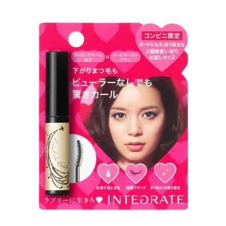 Shiseido Integrate Summer 2014 Makeup 4