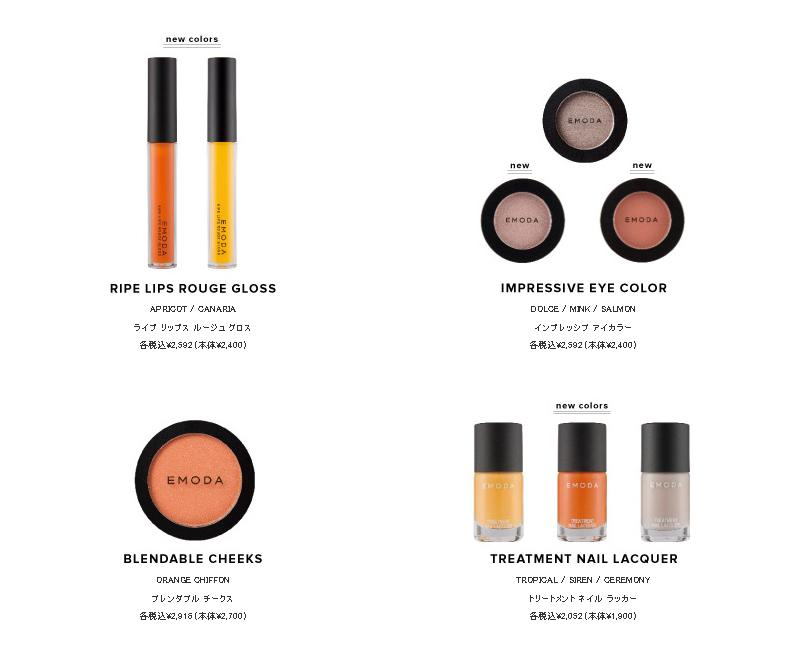 Emoda Summer 2014 Makeup Top 10 3