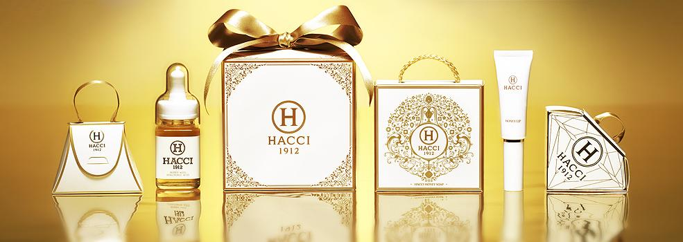 Hacci Fall Winter 2014 1