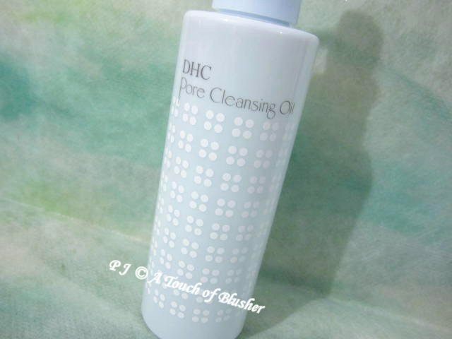 DHC Pore Cleansing Oil Summer Fall 2011 Skincare 1