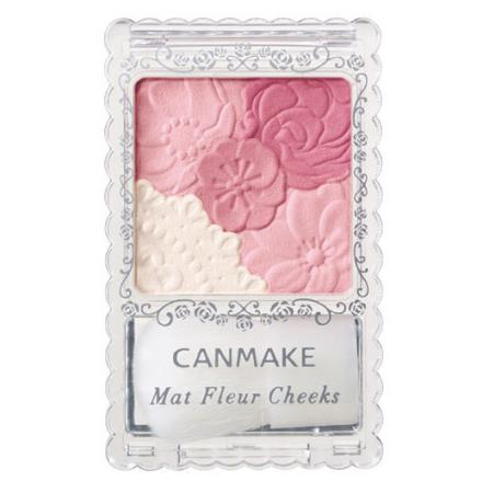 Canmake Summer 2015 Makeup 1