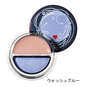 Shiseido Integrate Summer 2015 Makeup 1