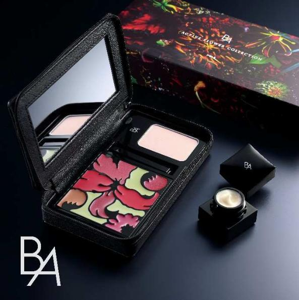 Pola BA Holiday 2015 Base Makeup Skincare 1