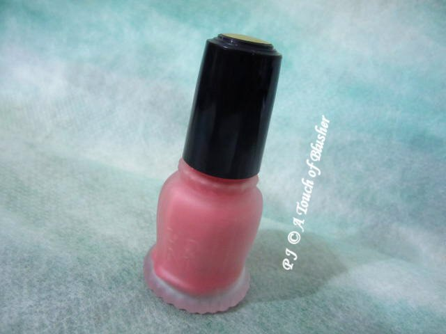 Shiseido Majolica Majorca Cream de Cheek PK312 Shell Pink Cream Holiday 2012 Makeup 1