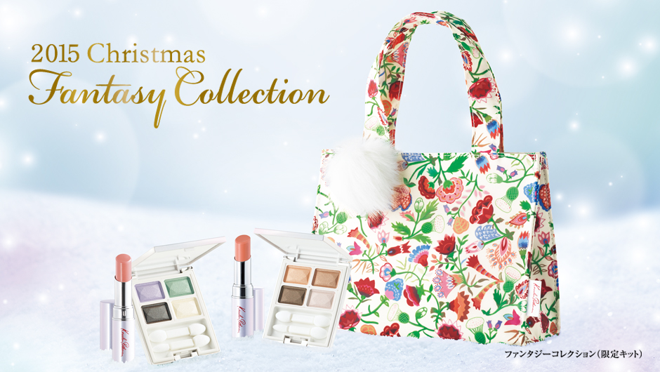 Kesalan Patharan Holiday 2015 Makeup Top 10 1