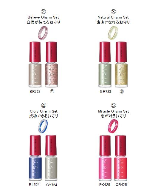 Shiseido Integrate Holiday 2016 Makeup 4