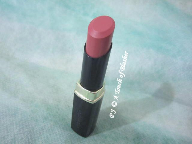 SUQQU Bright Up Lipstick 02 Hanabeni Summer 2013 Makeup 1