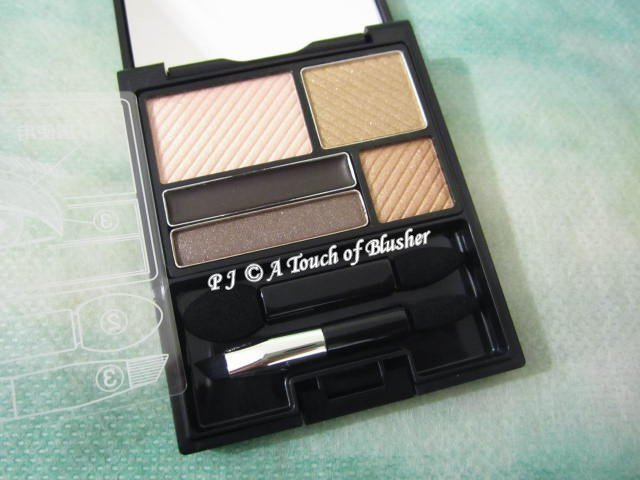 Kanebo Coffret d'Or Soft Glamorous Eyes 01 Beige Variation Fall 2015 1
