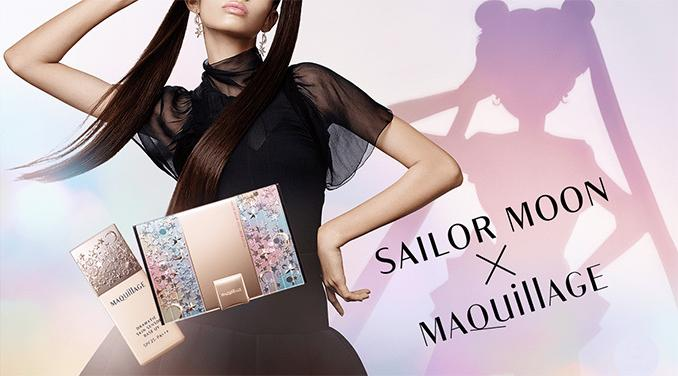 Shiseido Maquillage Sailor Moon Spring Summer 2017 Base Makeup 1