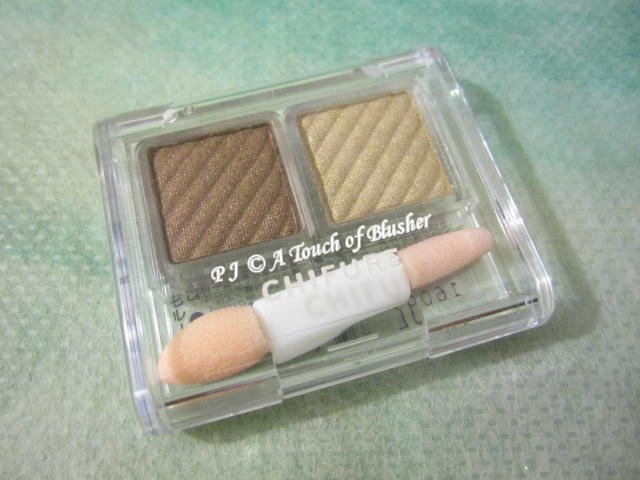Chifure Eye Color 72 Makeup 2