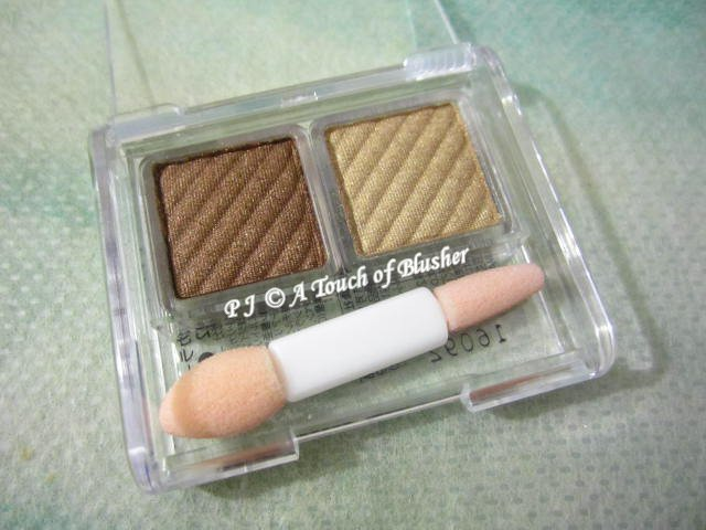 Chifure Eye Color 72 Makeup 3
