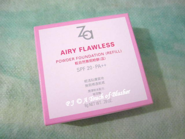 Shiseido ZA Airy Flawless Powder Foundation Spring Summer 2018 Base Makeup 1